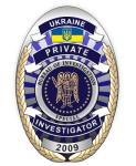 Детективное (сыскное) агентство Бюро частных расследований