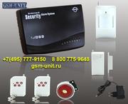 GSM-сигнализация GSM-UNIT