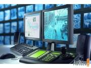 Технические системы безопасности от