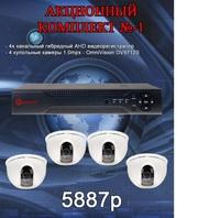 Системы видеонаблюдения IP AHD Аналоговые (опт)
