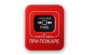 Автоматическая пожарная сигнализация (АПС),  оповещение,  пожаротушение